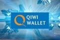Неделя платежей через QIWI Wallet